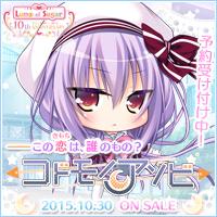 『コドモノアソビ』 2015年10月30日発売予定!
